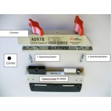 Novexx: 64-04, TTX674, ALX924 (right hand), DPM/PEM (106mm) - 300DPI, Near Edge , А2817 (без брекета)