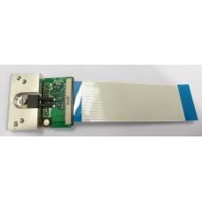 Domino: V120i (32mm) - 300DPI, ЕРР0011359