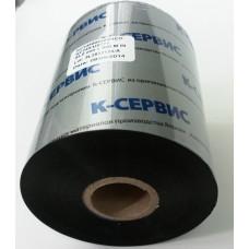 KC142 ® Standart Wax Flat Head 60ММ X 450М(box), КС14206045O1C03/24
