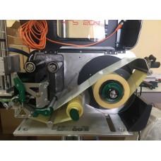 KC139 ® Wax ECO Flat Head 110ММ X 450М, КС13911045I1C0T