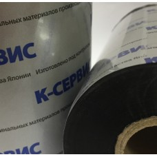 KC139 ® Wax ECO Flat Head 60ММ X 300М, КС13906030O1С0T