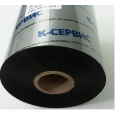 KC363 ® Super Premium Resin Flat Head 110MM X 450M, КС36311045O1С03