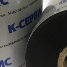 KC251 ® Premium Wax/Resin Flat Head 100ММ X 480М, KC25110048I1C03